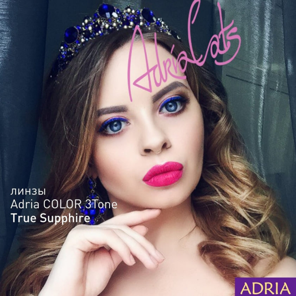 Adria Color 3 Tone (2 линзы)