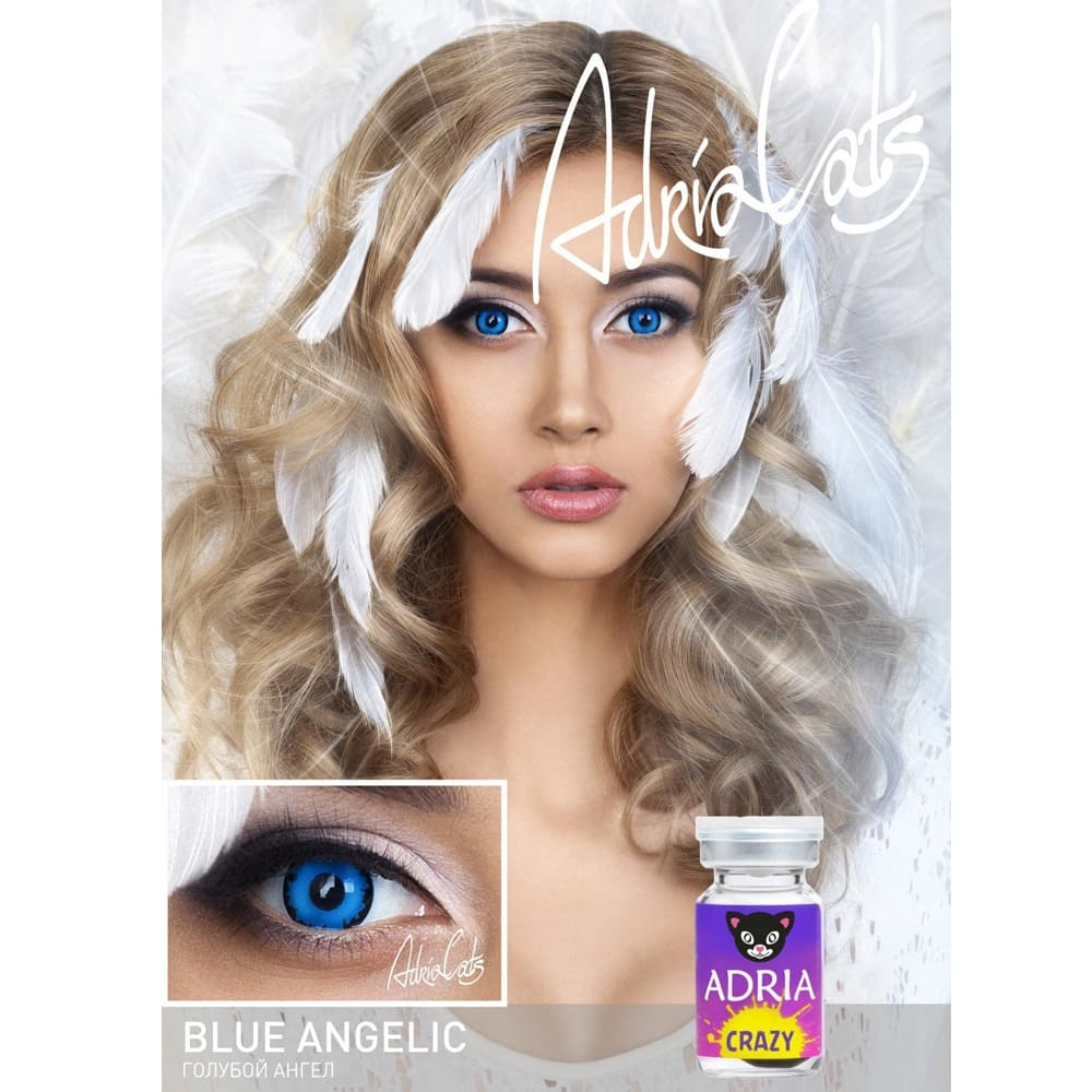 Adria Crazy Blue Angelic
