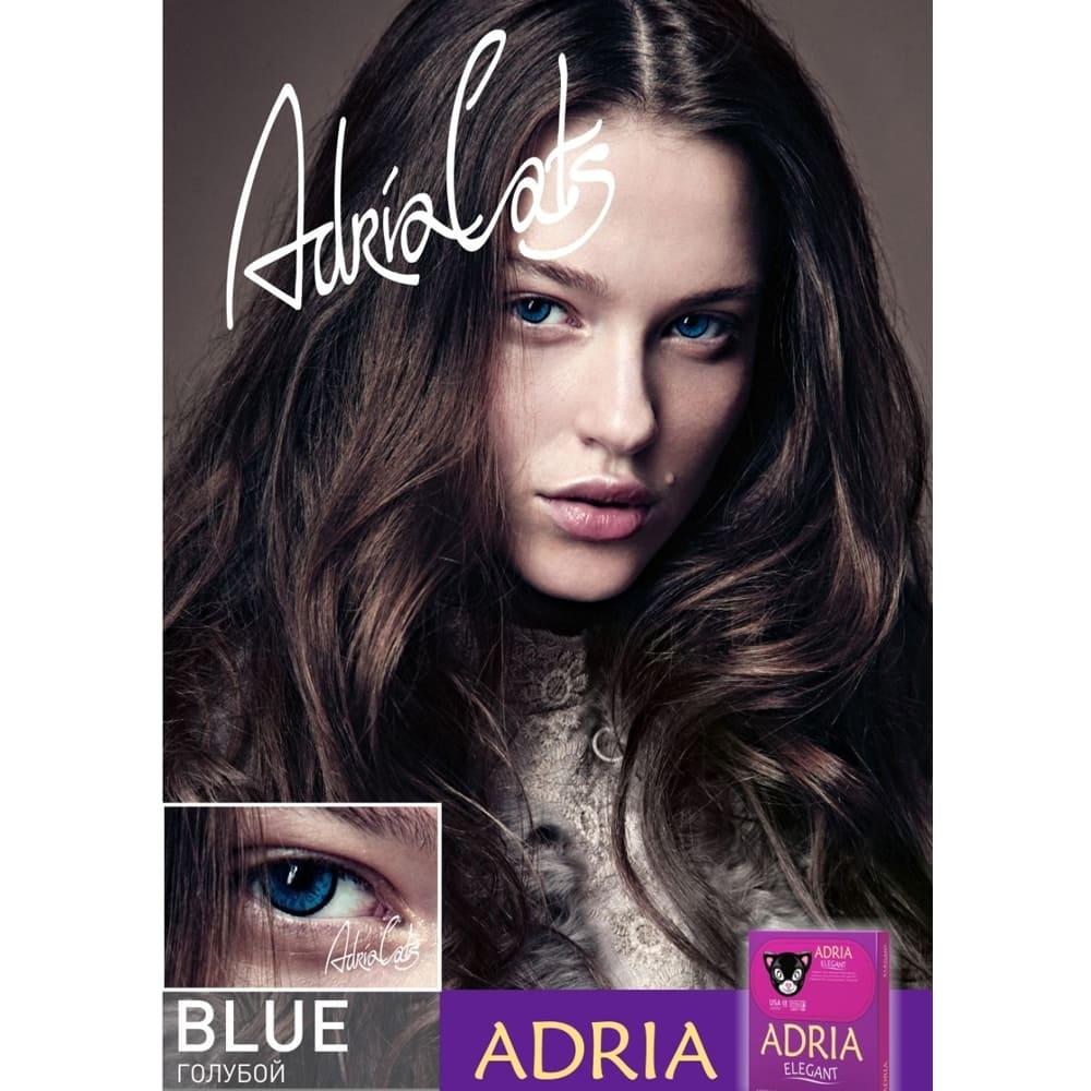 Adria Elegant Blue