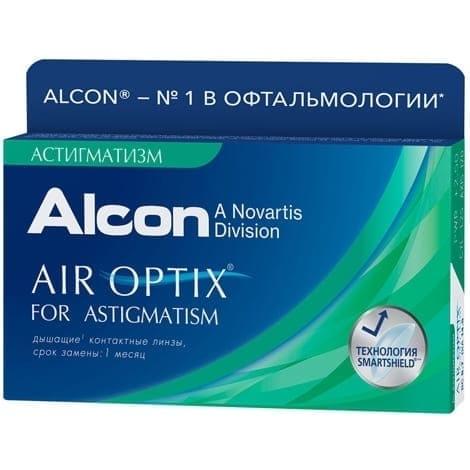 Контактные линзы AirOptix for Astigmatism