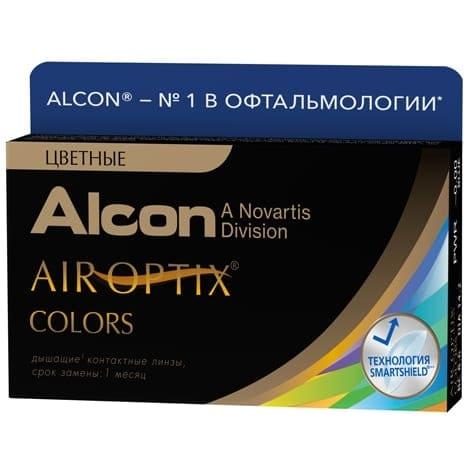 Цветные линзы AirOptix Colors