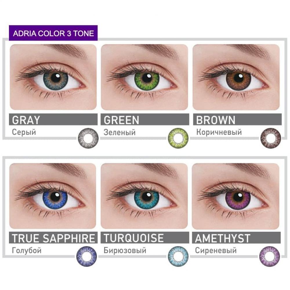 Adria Color 3 Tone - Линейка цветов