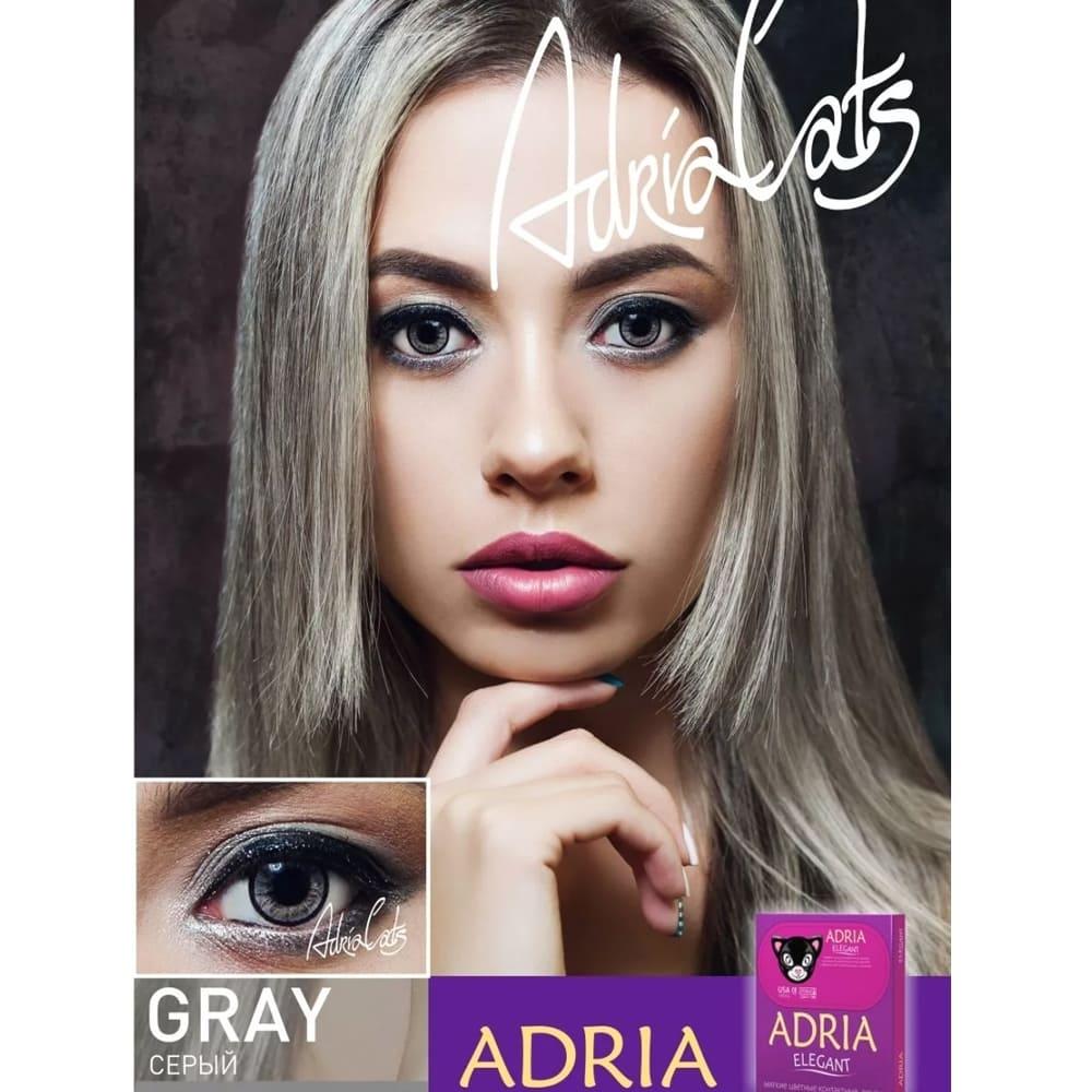 Adria Elegant Gray
