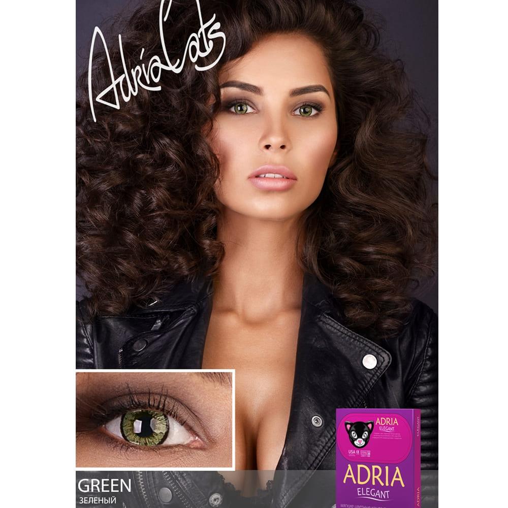 Adria Elegant Green