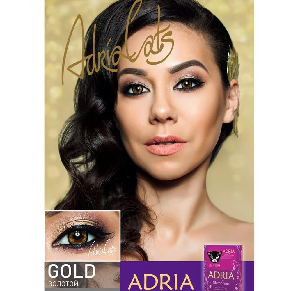 Цветные линзы Adria Glamorous Gold