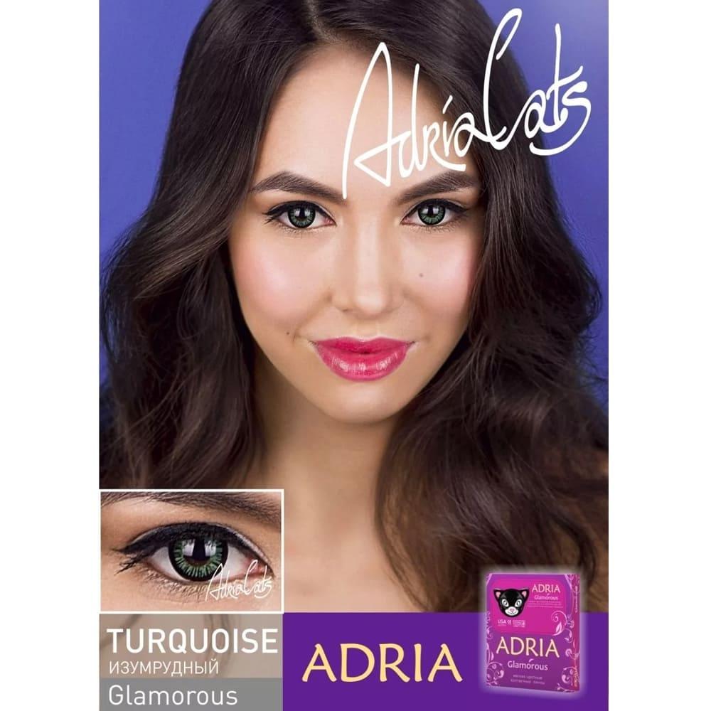 Цветные линзы Adria Glamorous Turqoise