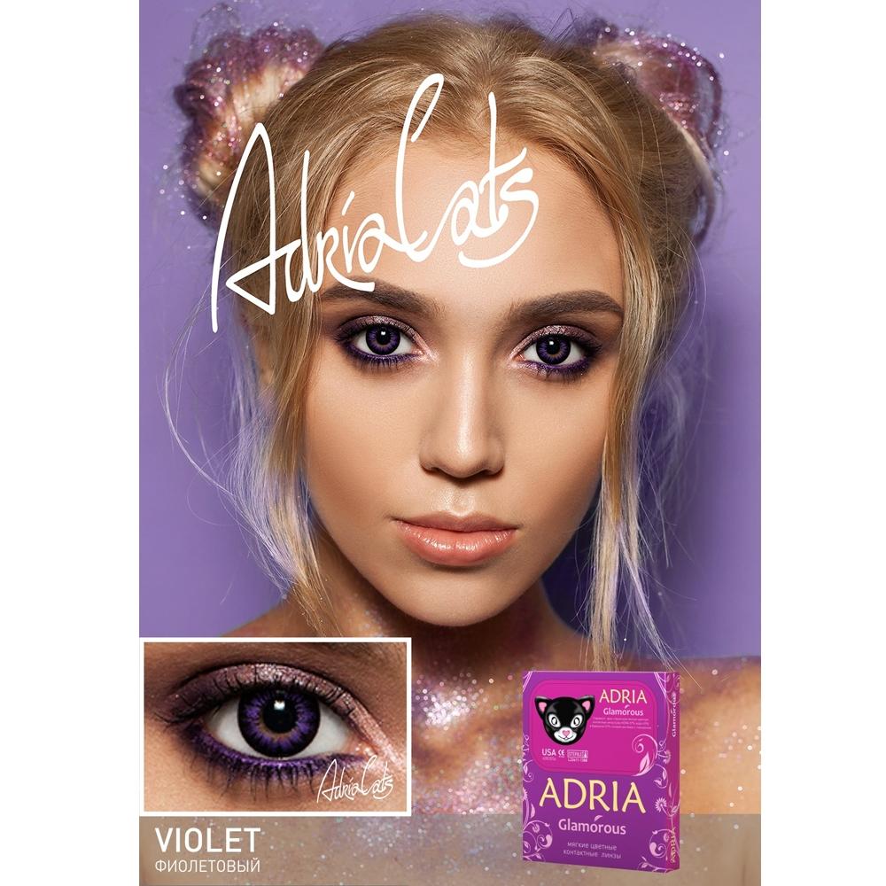 Цветные линзы Adria Glamorous Violet