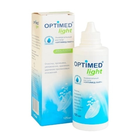 Раствор Optimed Light (125 мл)